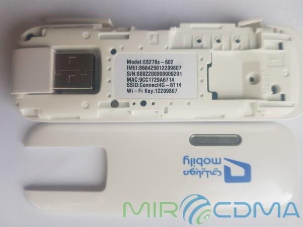 Huawei E8278S-602 4G LTE всечастотный роутер 800/900/1800/ 2600 МГц с поддержкой антенны MIMO