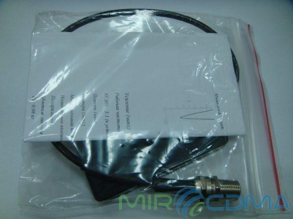 Бесконтактный антенный Pigtail адаптер NET-3G RN-021