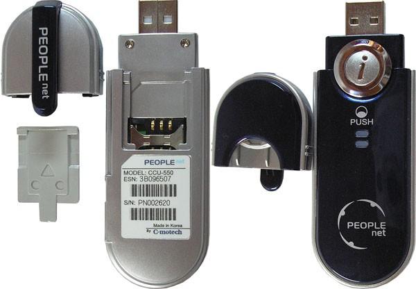 3G модем Cmotech CCU550 PEOPLEnet