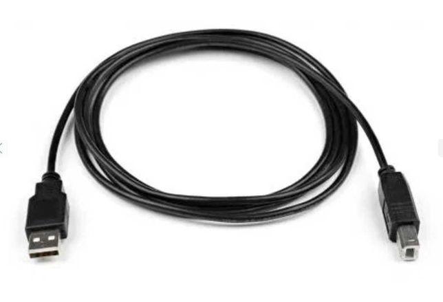 USB кабель CP001-06B (шнур, удлинитель) для подключения разнообразной оргтехники: МФУ, принтеров, сканеров, факсов и др.