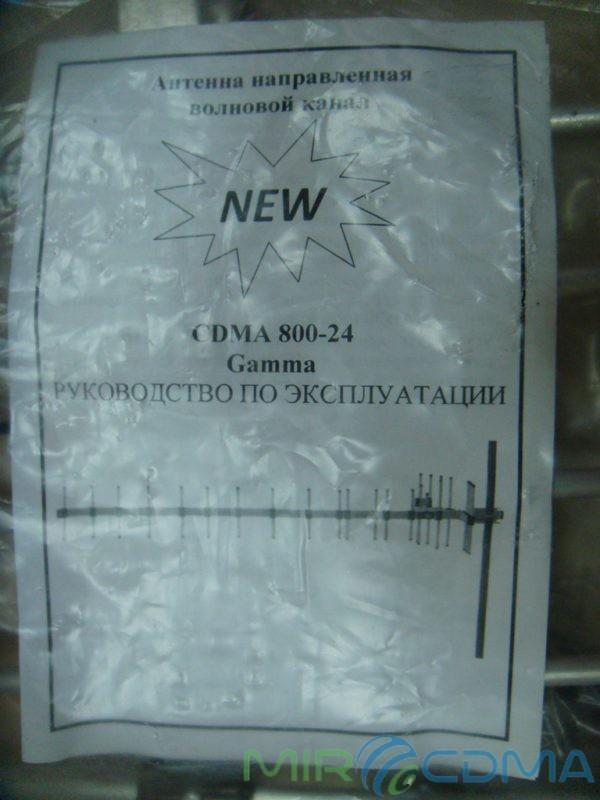 Комплект 3G CDMA модем Sierra 598U, адаптер(Pigtail), кабель с Антенной 17,5 dBi
