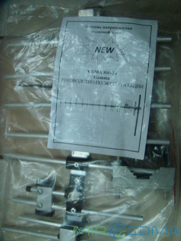 Комплект 3G CDMA модем Novatel U760, адаптер(Pigtail), кабель с Антенной 17.5 dBi