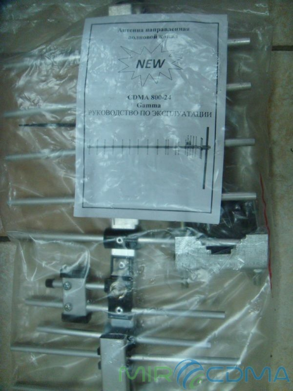 Комплект 3G CDMA модем Franklin U600, адаптер(Pigtail), кабель с Антенной 17.5 dBi
