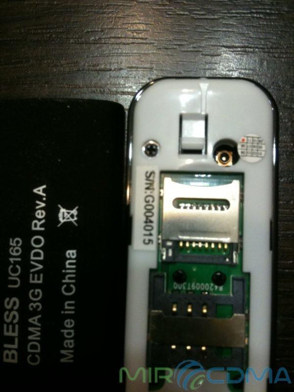 3G модем Bless UC165