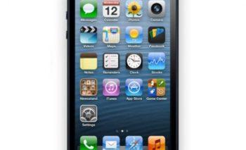 Під час роботи з CDMA- мережах iPhone 5 буде обмежений у функціональності