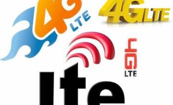 В нашей стране еще слухи о появлении 4G LTE, а в России уже готовятся к тесту LTE