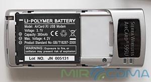 Неисправность аккумулятора 3G модема CDMA Sierra 595U