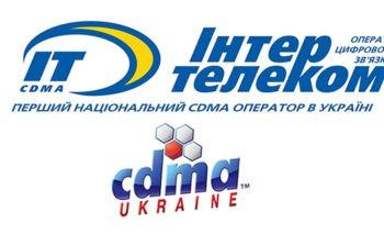 Слияние Интертелеком и CDMA UA