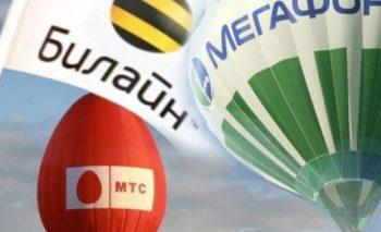 Ростелеком, МТС, Мегафон та Билайн вже получили LTE лицензії