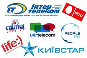 Подключение к Интертелеком, PEOPLEnet, Тримоб тарифы