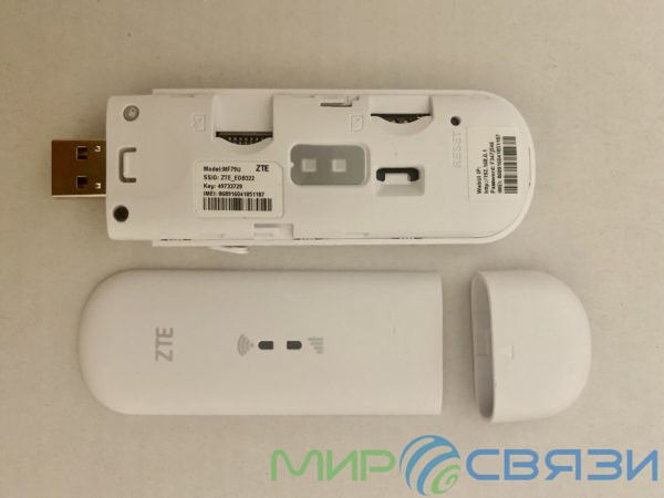 ZTE MF79U 3G/4G LTE модем+usb Wi-Fi роутер