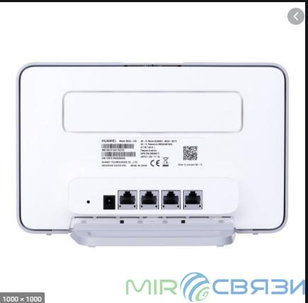 Huawei B535-232 3G/4G LTE WiFi роутер