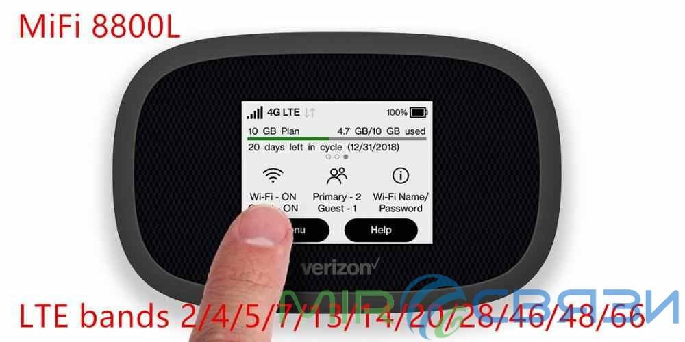 Novatel MiFi 8800L 3G/4G LTE роутер CAT.18 1,2 Гб/с