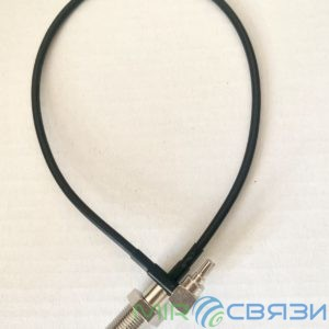 Антенный переходник U4 CRC-9 адаптер, pigtail пигтеил