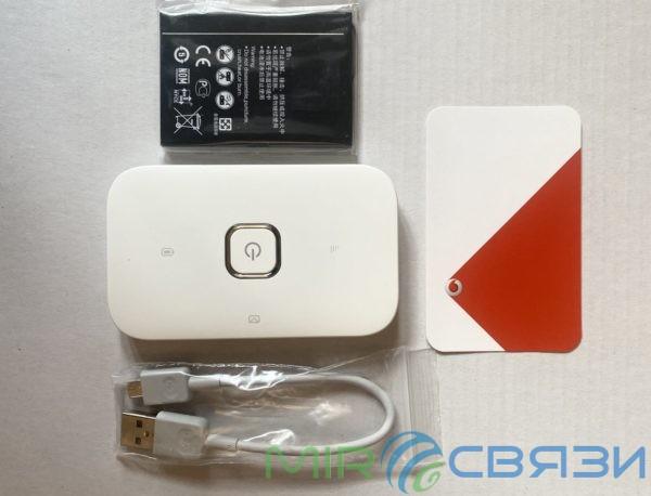 Huawei R218h 3G/4G LTE Wi-Fi мобильный роутер