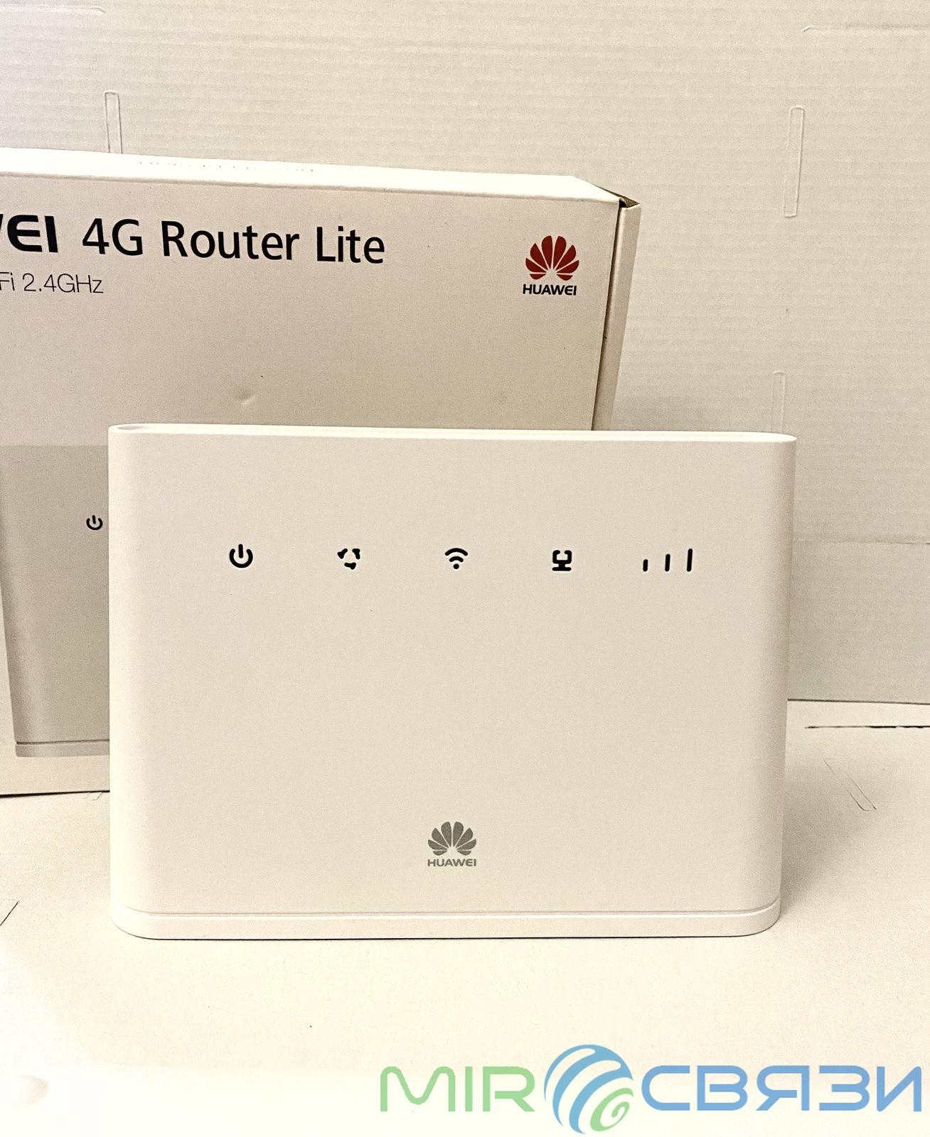 Huawei B311s-220 Lite Стационарный 4G LTE роутер CAT4