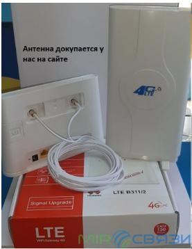 Huawei B311As-853 Limited Edition 4G роутер стационар